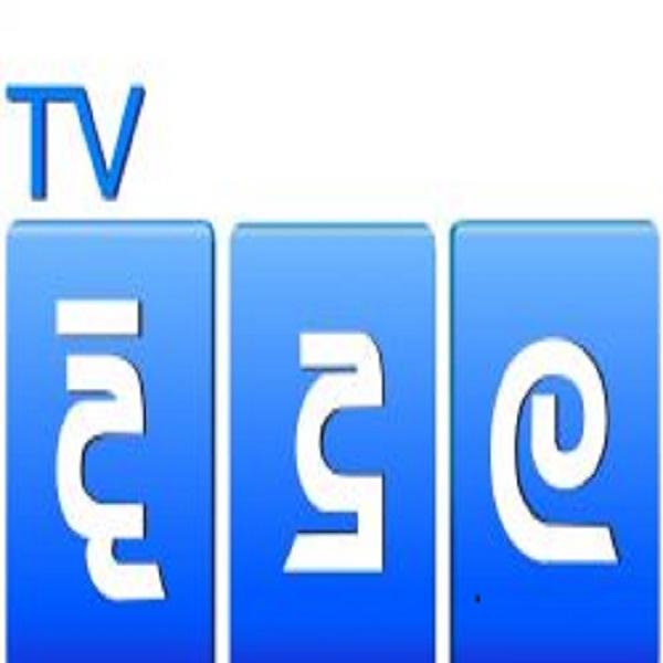 """""""දිදුල TV"""" නාලිකාව ඔස්සේ විකාශනය වූ ධර්ම දේශනා මාලාව  – 10 (අවසාන) කොටස"""
