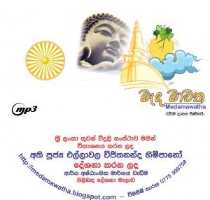 Backup of CD cover 6