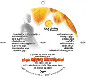 SLBC CD cover